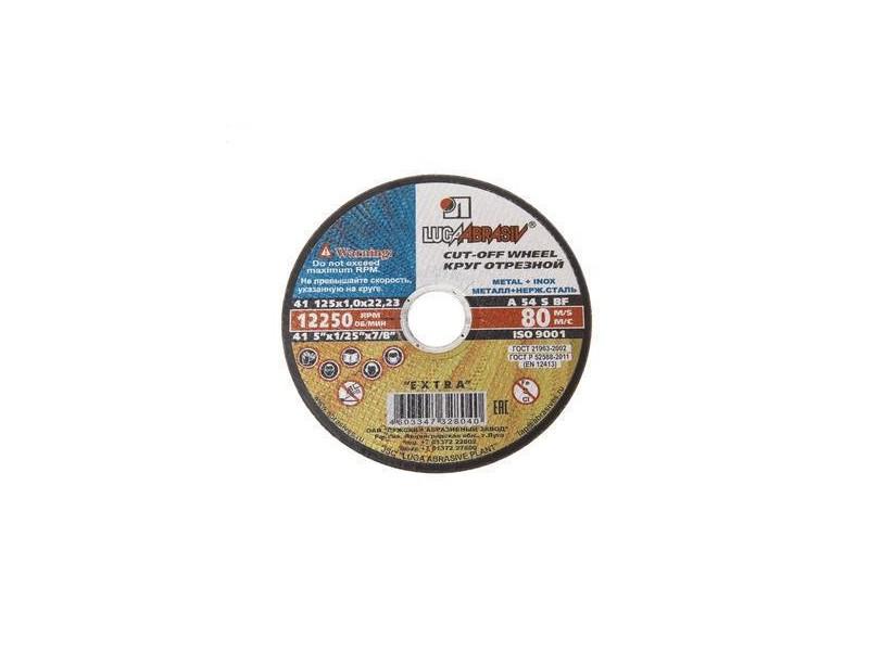 Отрезной круг по металлу + нержавейке Луга 125х1,0х22 А54